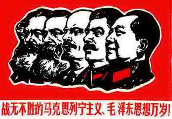 Ngũ quái CS làm cả thế giới điên đảo: Karl Marx, Friedrich Engels, Vladimir Lenin, Josef Stalin và Mao Zedong. Nguồn: MSS.